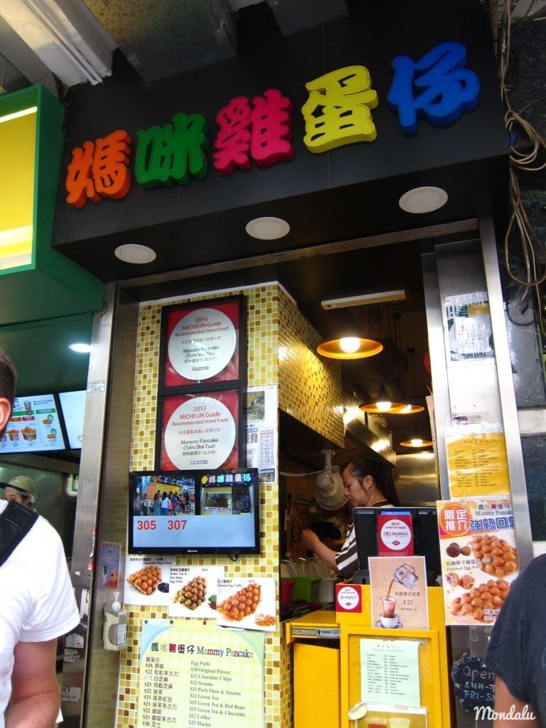 Pancakes Hongkongais