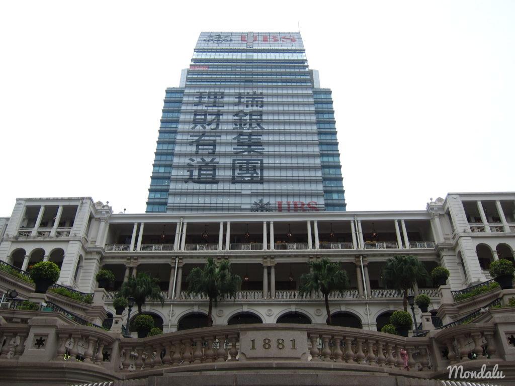 Balade dans Hong-Kong